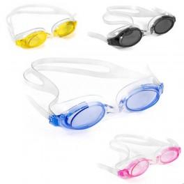 Gafas de natación Mars adulto